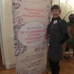 «Площадь Искусств» в Санкт-Петербурге