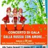 """Thumbnail image for """"DALLA RUSSIA CON AMORE…"""" – L'ANNO DELLA LINGUA E CULTURA RUSSA IN ITALIA"""